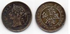 Hong Kong 5 cents 1895