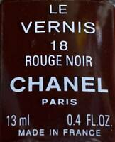 chanel nail polish 18 ROUGE NOIR rare limited edition VINTAGE
