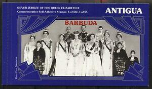 Antigua Scott 464 QEII Silver Jubilee booklet -self adhesive MNH 1977