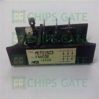 1PCS NEW ME701603 POWEREX MODULE