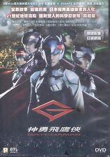 Gatchaman DVD Ayano Go Matsuzaka Tori Gouriki Ayame Japanese NEW R3 Eng Sub