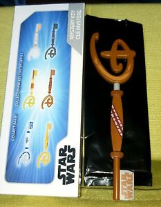 Disney Store Exclusive Star Wars Mystery Key Chewbacca May 4th 2021 Ceremony