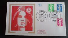 FDC Enveloppe Premier Jour - CEF - Marianne du bicentenaire - 18/03/1996 - Paris