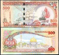 MALDIVES 500 RUFIYAA 2008 BOAT P 24 UNC