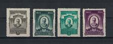 Russia, USSR, 1944, S.c.#938 - 941, set of 4 mnh,  OG  stamps