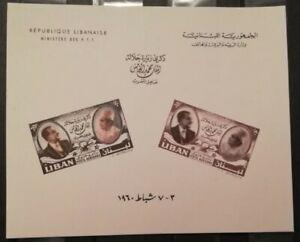 Lebanon Liban Libanon Block King Morocco MNG