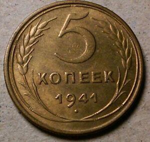 Russia USSR 5 kopecks 1941