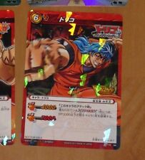 Toriko Miracle Battle Carddass Card Carte P TR-04 Promo Made in Japan 2011 NM