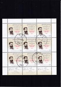 Ö 2004 Theodor Herzl Kleinbogen -  komplette Ausgabe sauber Gestempelt