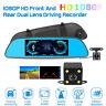 7.0'' HD 1080P Dual Lens Car DVR Vehicle Rearview Mirror Video Recorder Dash Cam