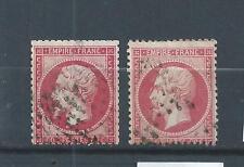 FRANCE   N°  24 X 2  NAPOLEON  1862   OBLITERES  PAS  D' AMINCI