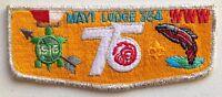 MERGED MAYI OA LODGE 354 BSA GOLDEN EMPIRE COUNCIL CA 1990 OA 75TH ANNIV FLAP