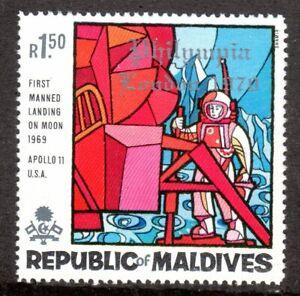 1969  Maldives SC# 300 - Astronaut on Steps of Module - M-NH