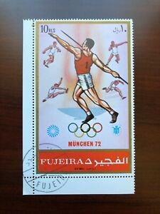 UAE Fujeira 1972 Munich Summer Olympic Games Javelin Throw CTO Used