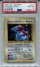 Pokemon 1998 Japanese Porygon Holo CD Promo PSA GEM MINT 10!