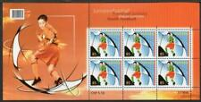 SWITZERLAND MNH 2006 SG1681 Youth Football Sheet