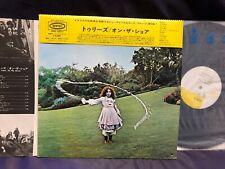 TREES - on the shore JAPAN vinyl LP  EPIA 53017  * w/ OBI  * MONSTER *
