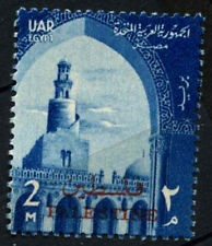 Gaza, Palestine 1958 SG#92, 2m Blue Definitive MNH #D39520