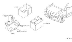 Nissan Battery Cover TITAN ARMADA 2011-15 MATCH# 24430-ZZ50A 24430ZZ50A OEM