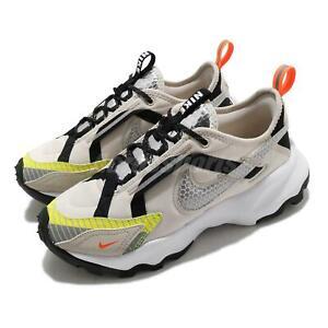 Nike Wmns TC 7900 LX 3M Light Orewood Brown Reflect Silver Women Shoe CU7763-100