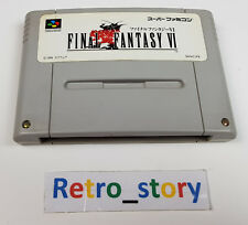 Super Famicom Final Fantasy VI JAP