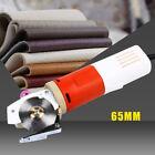 Electric Rotary Fabric Cutter Cloth Leather Cutting Machine Scissors Cutter 65mm