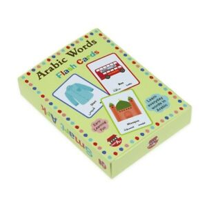 Arabic words Educational Flash Cards,  Games for kids