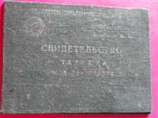 Soviet Russian Document  student ID  1933