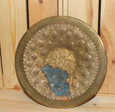 Vintage ornate floral brass wall hanging plate