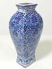 Chinese Vase Blue & White Porcelain Floral