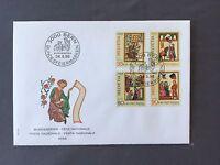 SWITZERLAND FDC 24.5. 1988 HELVETIA Pro Patria Minnesänger