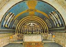 Israel Mount Tabor Basilica of Transfiguration