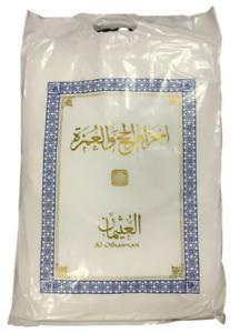 Mens cotton IHRAM Ehram Ahram HAJJ Belt Umrah Dress Pilgrimage - 2 piece Cloth