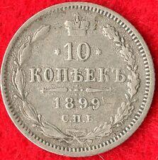 RUSSIA - 10 KOPEKS - 1899 - 50% SILVER - 0.0289 ASW