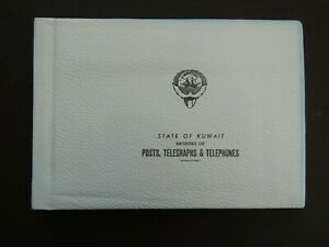KUWAIT - 1974 UPU EXPO -COMPLIMENTARY STAMP BOOK - FROM MINISTRY OF POST - FINE