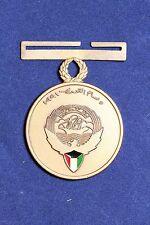 Kuwait Liberation Medal (Kuwait)