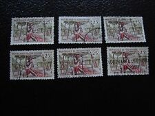 COTE D IVOIRE - timbre yvert/tellier n° 233 x6 obl (A28) stamp