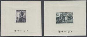 HOJAS BLOQUE LEPANTO * 864/865 SIN DENTAR - AÑO 1938 - CERTIFICADO COMEX - MH