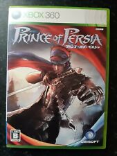 Prince of Persia Japanese Xbox 360
