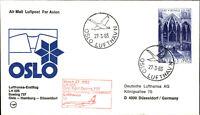 LUFTHANSA Erstflug Airmail OSLO-HAMBURG-DÜSSELDORF 1983 Norge Briefmarke Stamp
