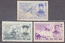 KOREA 1967 used SC#775/77 set, Heroes of the Republic.