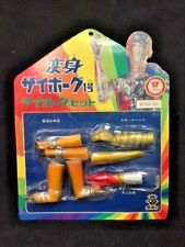 1970's HENSHIN CYBORG Hand Attachment Weapon Set New TAKARA