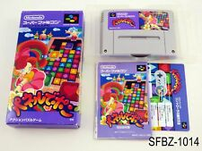 Complete Panel de Pon Tetris Attack Super Famicom Japanese Import SFC US Seller