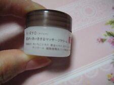 Shiseido KIRYO キリョウ Massage cream 2.5g sample size from Japan Make Clear Skin