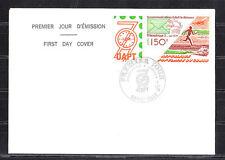 Congo  enveloppe  1er jour  Philexafrique  communication    1979