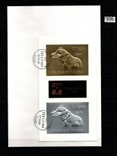 # GUYANA 1994 - FDC - GOLD+SILVER - DOGS, CHINA, HONG KONG