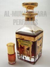 36ml Khamria by Al Haramain - Traditional Arabian Perfume Oil/Attar