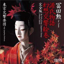 Isao Tomita Tale Of Genji. Symphonic Fantasy Japan CD COGQ-52 Hybrid SACD 2011 #