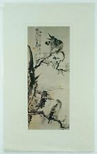 Vintage Eagles Chang Sung-Go Vertical Scroll Ink Asian Art Print