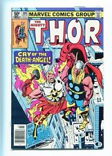 The Mighty Thor, Marvel #305, $0.50, Mar. 1981 - VF